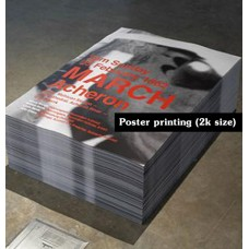 Poster printing (2K size : 524mm x 765mm)
